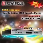 BM-3000 Chinese KTV Player (6TB)