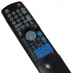 U-Best DA168/268 Chinese Remote Control (Large)