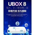 2020 Latest Unblock Ubox8 PRO MAX TV Box - Overseas version